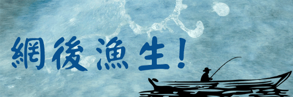 36971 banner