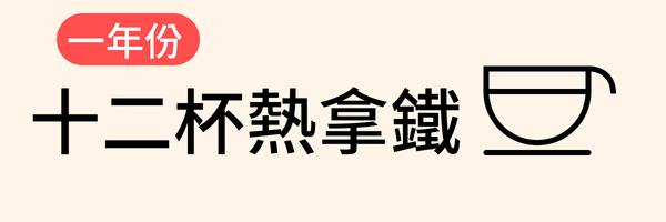 37793 banner