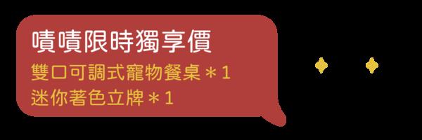 38213 banner