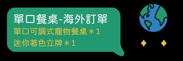40808 banner