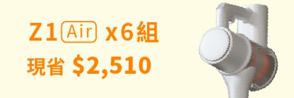 37601 banner