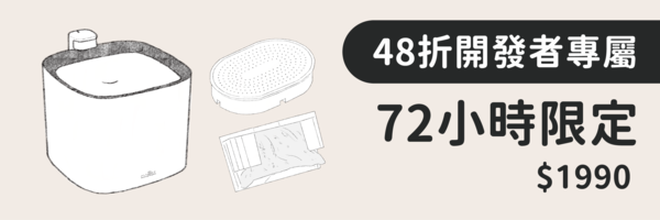 37454 banner