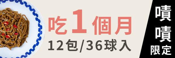 38336 banner