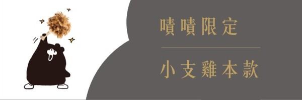37591 banner
