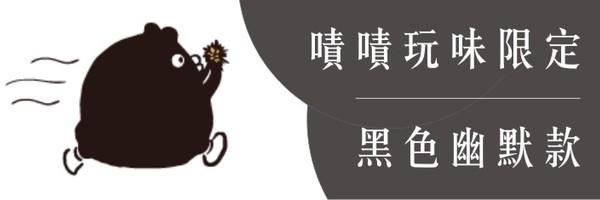 37592 banner