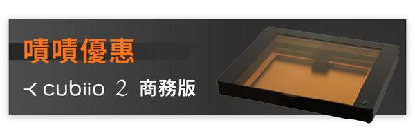 38243 banner