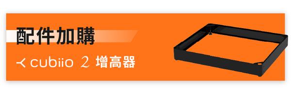 38244 banner