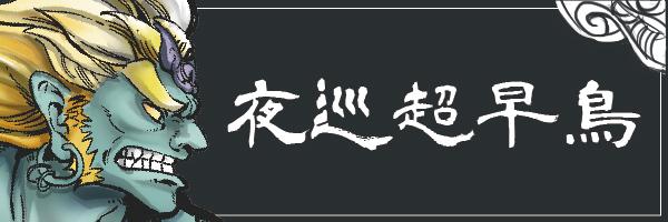 40287 banner