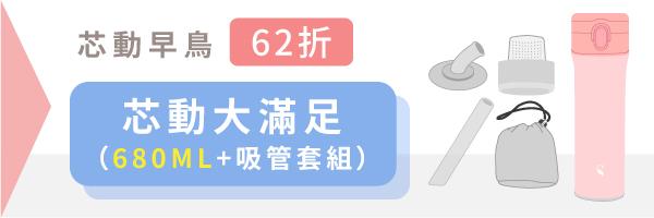 42387 banner