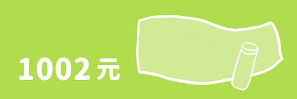38386 banner