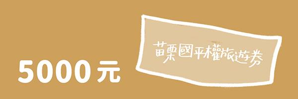 39368 banner