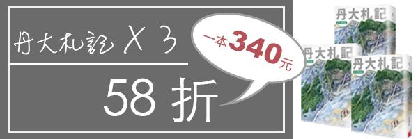 38846 banner