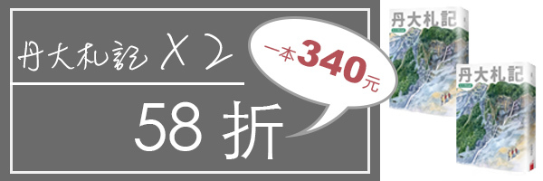 39087 banner