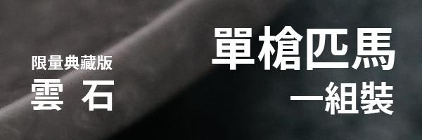 38784 banner