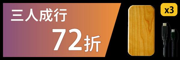 39377 banner