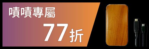 39592 banner