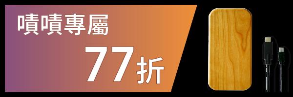 39665 banner