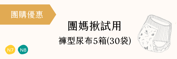 39441 banner