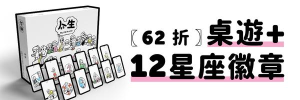 39486 banner
