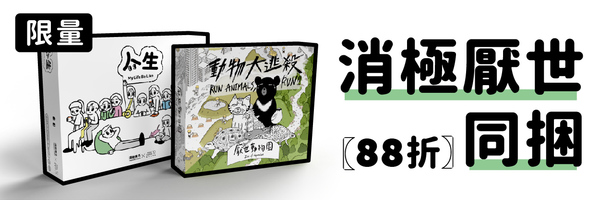 40087 banner