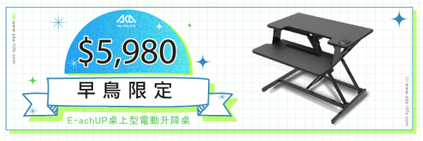 38859 banner