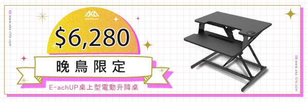 38860 banner