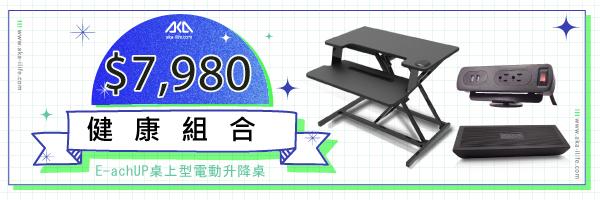 43582 banner