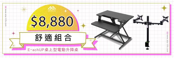 44543 banner
