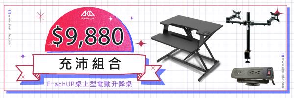 45567 banner