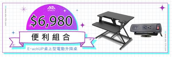47915 banner