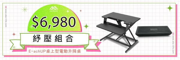 47916 banner