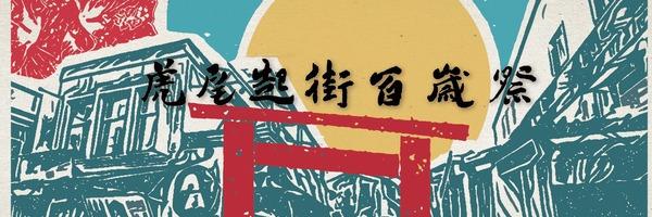 39297 banner