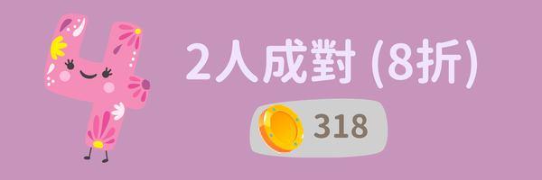 39149 banner