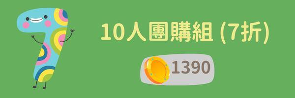 39153 banner