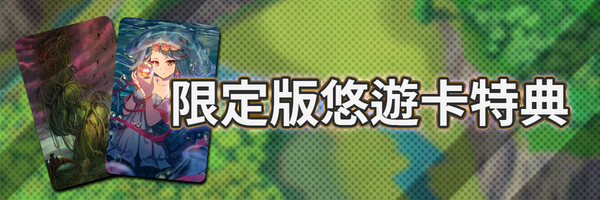 41550 banner
