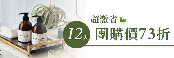 43305 banner