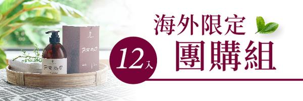 43732 banner