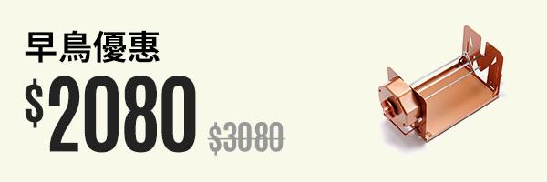 39343 banner