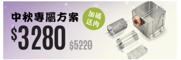 40993 banner