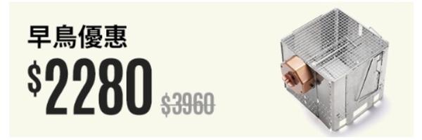 41000 banner
