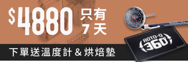 43020 banner