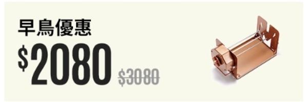 43083 banner