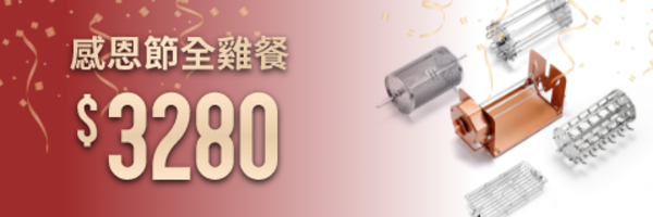 43113 banner