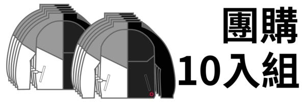 40918 banner
