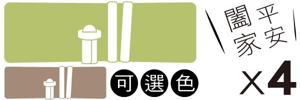 40434 banner