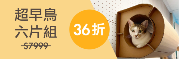 39841 banner