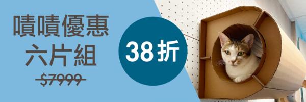 39842 banner