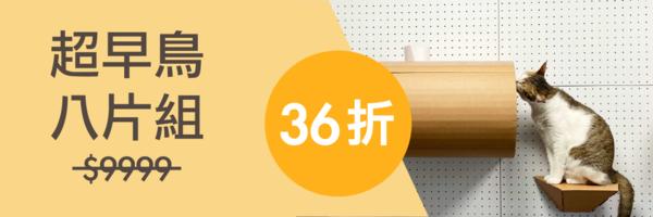 44549 banner