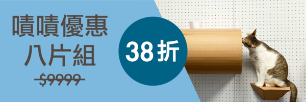 44551 banner