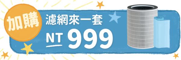 40145 banner